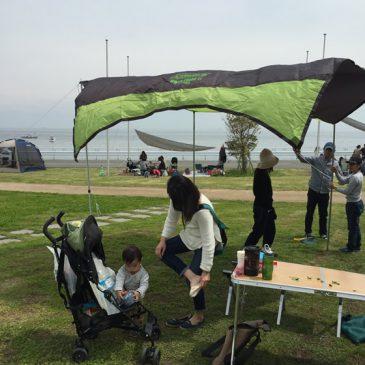ぶらり淡路島・油コブシで親子ハイキング・通勤RUN@摩耶山