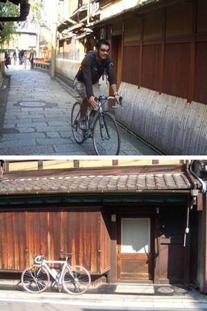 ぶらり京都 part2
