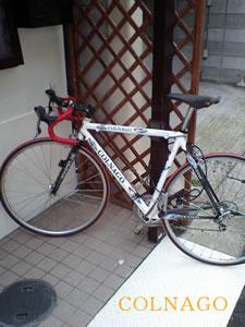 自転車が最高