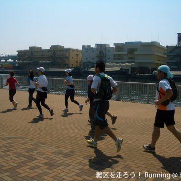 神戸 灘区を走ろう! vol2 ランニング・イベント