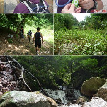 六甲の秘境へ冒険&トレイルランニング・ツアーに行ってきました