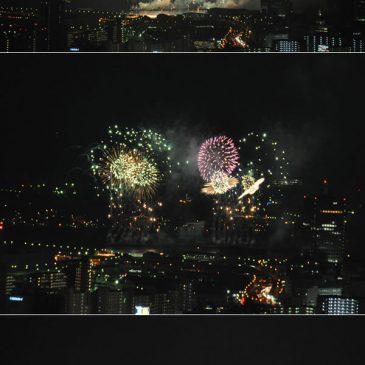 2009年 みなと神戸花火大会
