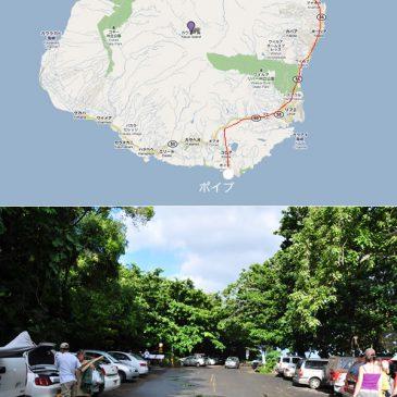 カウアイ島 vol2 Kalalau Trail(カララウ・トレイル)・トレイルランニング
