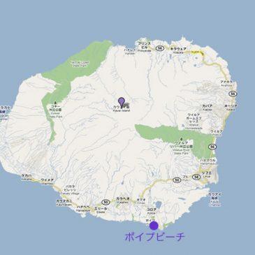カウアイ島 vol4 ポイプビーチパーク