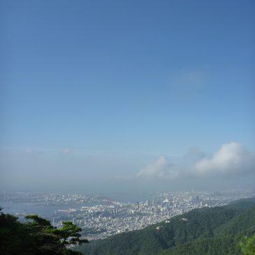 神戸を走ろう! 長峰山で脚を鍛えマッスル!のご案内 Vol.2