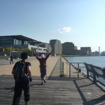 神戸を走ろう!「ゴールデンタイムでランニング&フィットネス」お知らせ