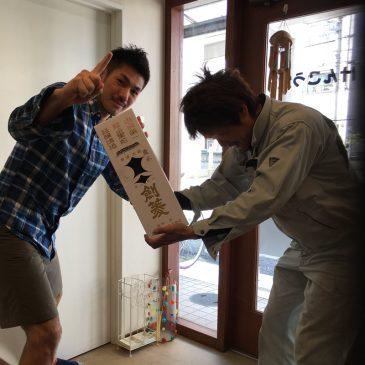 第14回六甲縦走キャノンボールラン 協賛のお知らせ Vol.2
