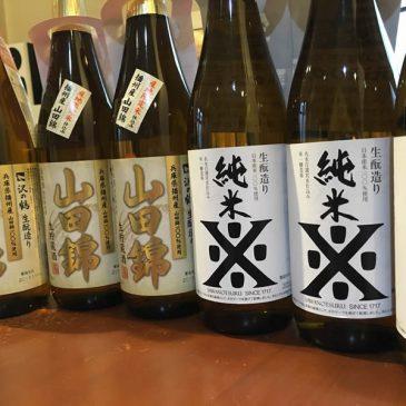 第14回六甲縦走キャノンボールラン 協賛のお知らせ Vol.3