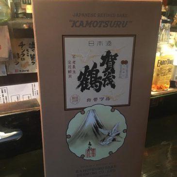 第15回 六甲縦走キャノンボールラン 協賛のお知らせ
