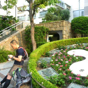 「神戸を走ろう!脚を鍛えマッスル Vol3 芦屋〜十文字山」走ってきました!