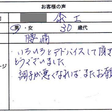 泰士 様 Vol.96
